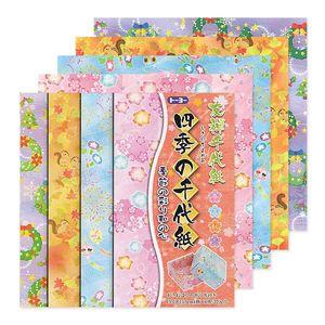 https---haikai.vteximg.com.br-arquivos-papel-de-origami-japones-imporatado-kids-toyo-yuzen-4-estacoes-estampado-15x15