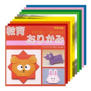 https---haikai.vteximg.com.br-arquivos-papel-de-origami-japones-imporatado-liso-kids-toyo-kyoiku-origami-15x15