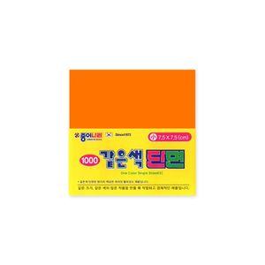 https---haikai.vteximg.com.br-arquivos-papel-de-origami-jong-ie-nara-one-color-single-sided-s-pequeno-7.5x7.5-02-light-orange