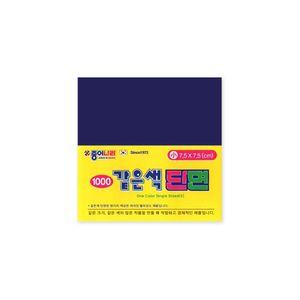 https---haikai.vteximg.com.br-arquivos-papel-de-origami-jong-ie-nara-one-color-single-sided-s-pequeno-7.5x7.5-09-light-violet-violeta
