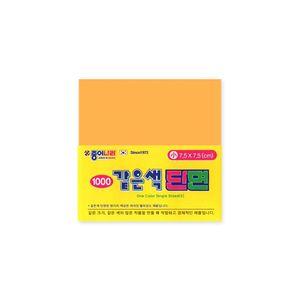 https---haikai.vteximg.com.br-arquivos-papel-de-origami-jong-ie-nara-one-color-single-sided-s-7.5x7.5-16-pastel-yellow-orange-laranja