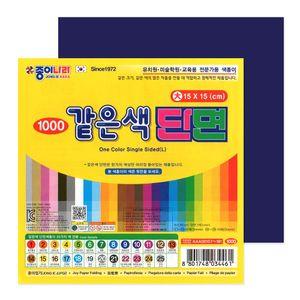 https---haikai.vteximg.com.br-arquivos-papel-de-origami-jong-ie-nara-one-color-single-sided-l-grande-15x15-09-light-violet-violeta