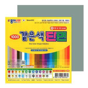 https---haikai.vteximg.com.br-arquivos-papel-de-origami-jong-ie-nara-one-color-single-sided-l-grande-15x15-20-light-gray-cinza