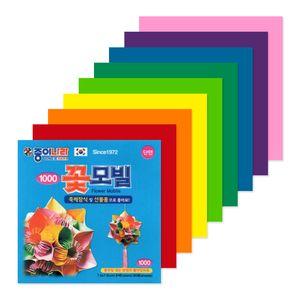 https---haikai.vteximg.com.br-arquivos-papel-origami-aeg00007-jong-ie-nara-flower-mobile-kusudama-7.5x7.5-haikai-presentes-papelaria