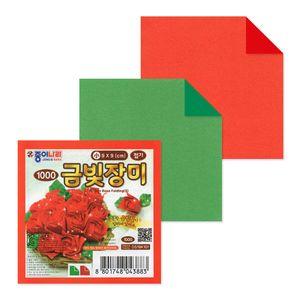 https---haikai.vteximg.com.br-arquivos-papel-origami-ds19k101-jong-ie-nara-golden-rose-folding-perolado-8.5x8.5-haikai-papelaria