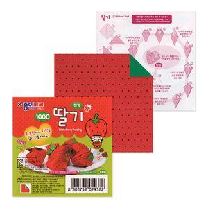 https---haikai.vteximg.com.br-arquivos-papel-origami-dn14k201-jong-ie-nara-strawberry-folding-dupla-face-9x9-haikai-presentes-papelaria