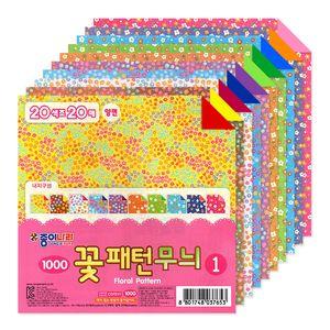 https---haikai.vteximg.com.br-arquivos-papel-de-origami-coreano-imporatado-jong-ie-nara-floral-pattern-1-estampado-dupla-face-15x15