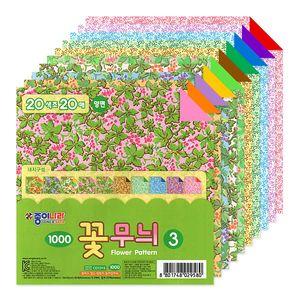 https---haikai.vteximg.com.br-arquivos-papel-de-origami-coreano-imporatado-jong-ie-nara-floral-pattern-3-estampado-dupla-face-15x15