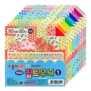 https---haikai.vteximg.com.br-arquivos-papel-de-origami-coreano-imporatado-jong-ie-nara-quilt-pattern-1-estampado-dupla-face