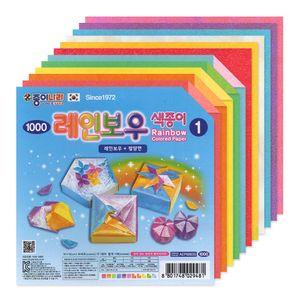https---haikai.vteximg.com.br-arquivos-papel-de-origami-jong-ie-nara-rainbow-colored-paper-cintilante-brilhante-holografico-dupla