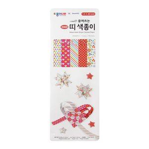 https---haikai.vteximg.com.br-arquivos-tiras-papel-de-origami-coreano-imporatado-jong-ie-nara-detachable-strips-colored-paper-
