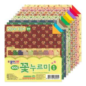 https---haikai.vteximg.com.br-arquivos-papel-de-origami-coreano-imporatado-jong-ie-nara-pressed-floral-pattern-1-estampado-dupla-face