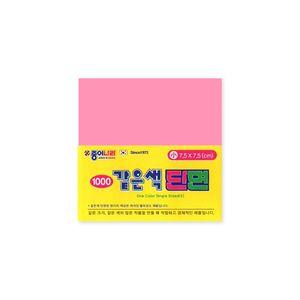 https---haikai.vteximg.com.br-arquivos-papel-de-origami-jong-ie-nara-one-color-single-sided-s-pequeno-7.5x7.5-22-light-pink-rosa
