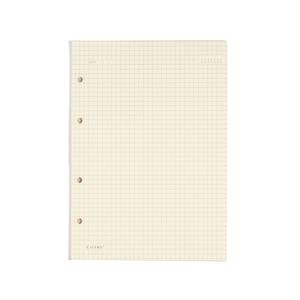 11999730812-refil-caderno-criativo-quadriculado-cicero