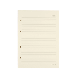 11999954279-refil-caderno-criativo-pautado-cicero