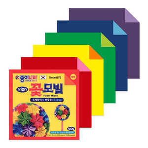 14523060184-papel-de-origami-jong-ie-nara-flower-mobile-liso-dupla-face-7-5x7-5cm
