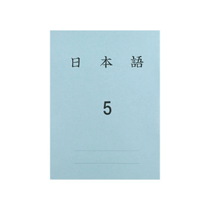 14693866227-caderno-de-caligrafia-japonesa-5