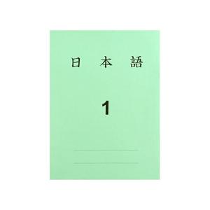 14694802272-capa-caderno-de-caligrafia-japonesa-1