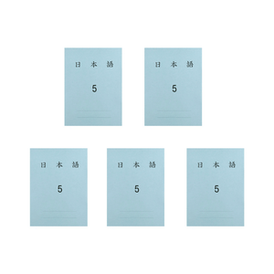 14695391653-kit-de-caderno-para-caligrafia-japonesa-5