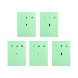 14695366685-kit-de-caderno-para-caligrafia-japonesa-1
