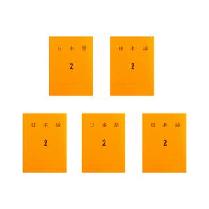 14695381152-kit-de-caderno-para-caligrafia-japonesa-2